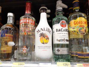 Drink z malibu, który przygotujesz sam!